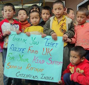 2011 Sonada kids