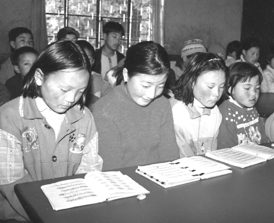 Higher Education for Tibet