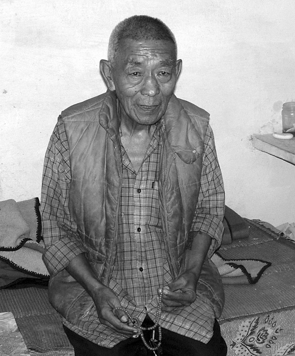 Nangchen Old People's Home, Kathmandu