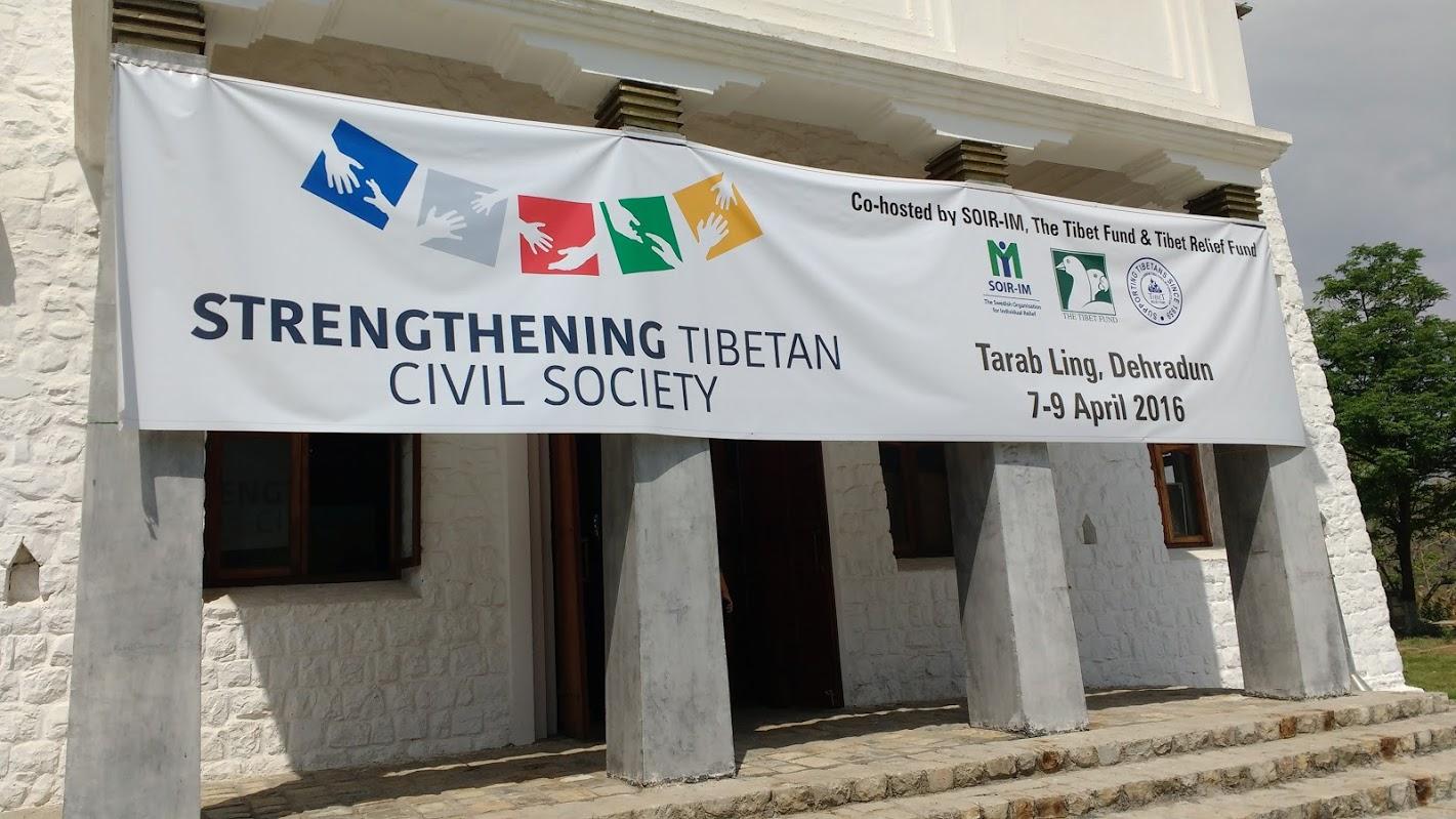 Strengthening Tibetan Civil Society conference 2016