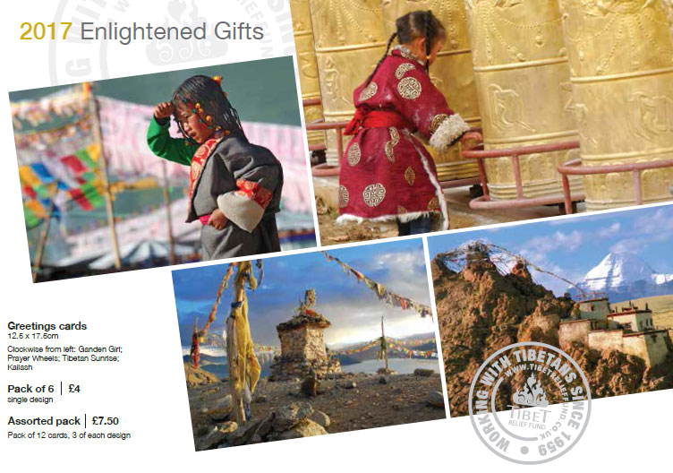 Our new Enlightened Gifts catalogue has arrived!