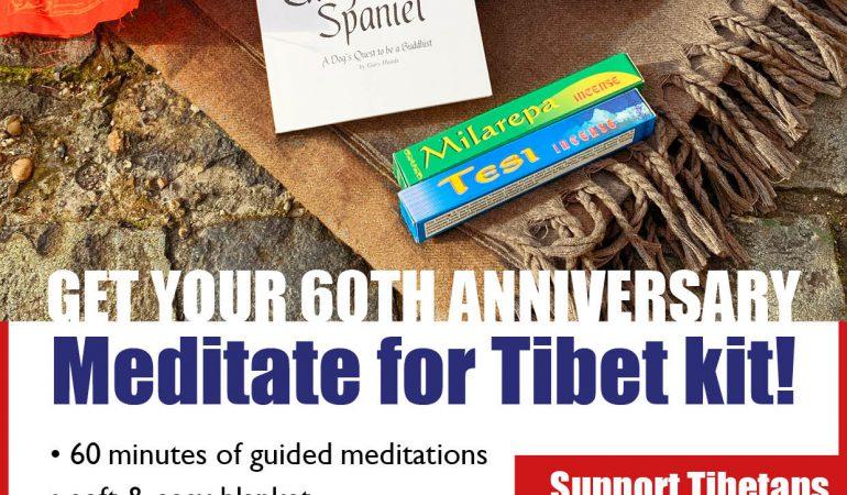 Tibet Matters: Meditate for Tibet 2019