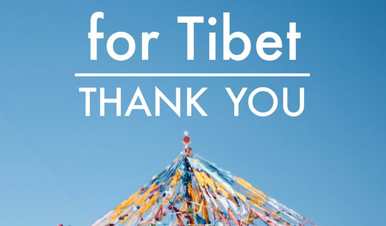 Thank you for taking part in Meditate for Tibet