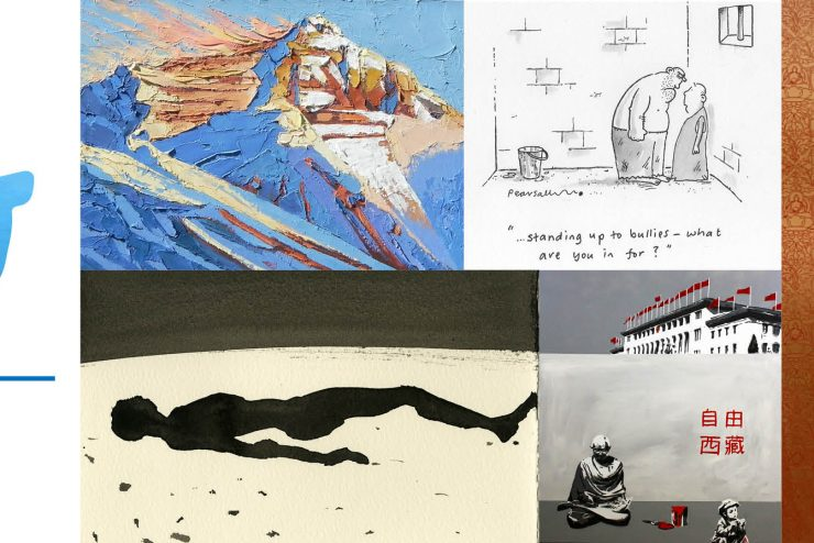 Art Tibet auction is live. Place your bids today!