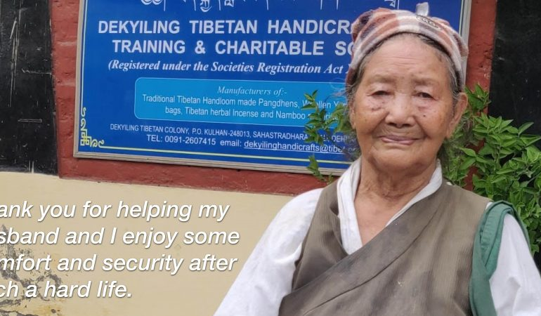 Mrs Namgyal Dolma is receiving support through the Kesang Wangdu Memorial Fund, funded by your donations.