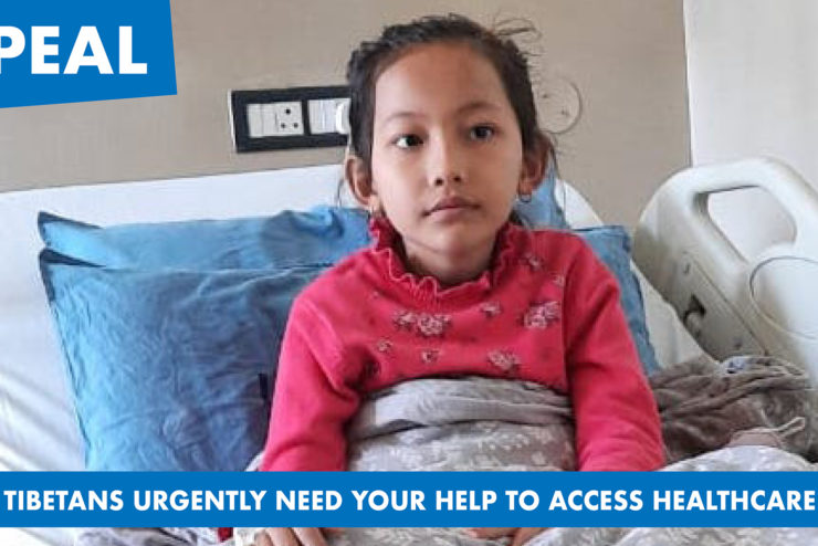 Emergency appeal:Tibetans urgently need your help to access healthcare