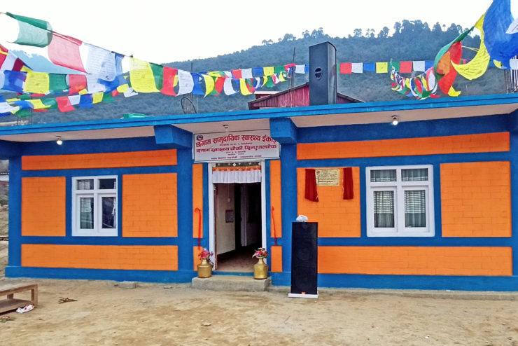 Tibet Matters Annual Review: Bakhang's new health post