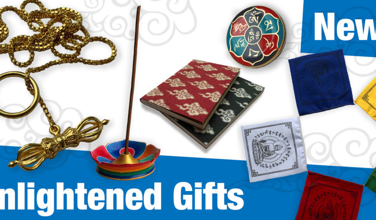Our new Enlightened Gifts catalogue is out now